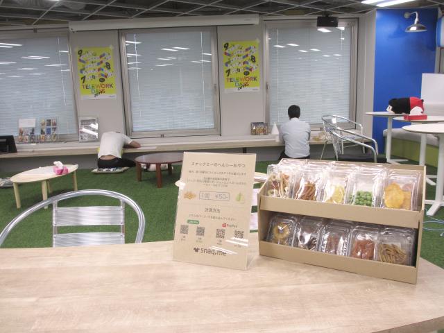 導入企業のオフィス風景写真